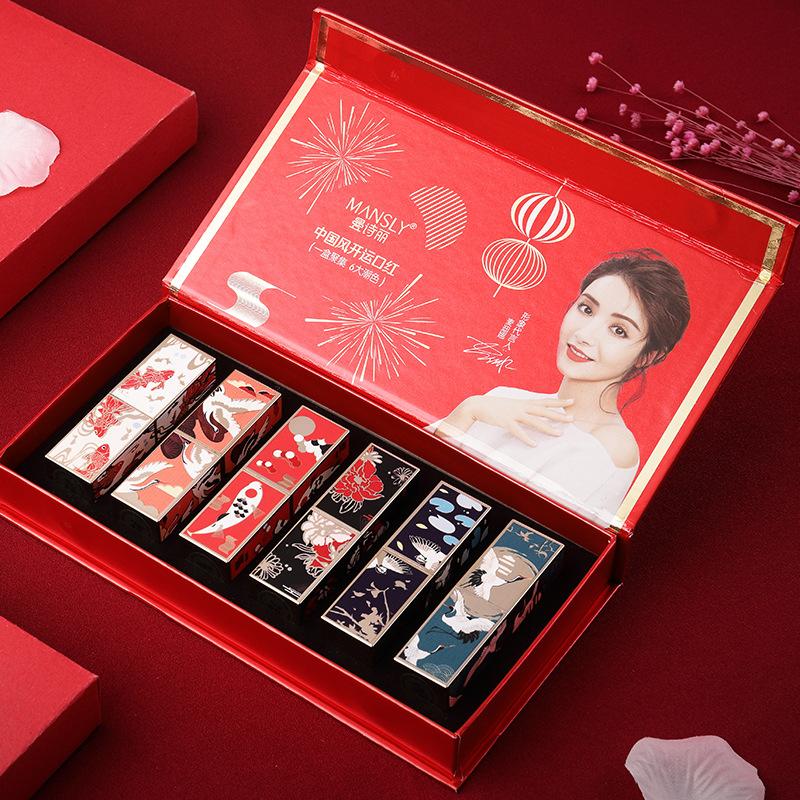 11-08新券生日礼物送女友实用款故宫口红礼盒