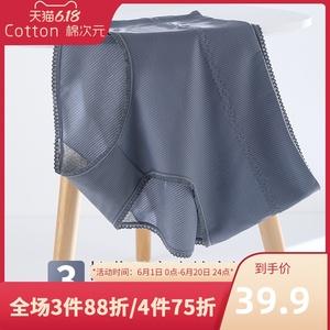 棉次元孕妇内裤纯棉裆高腰