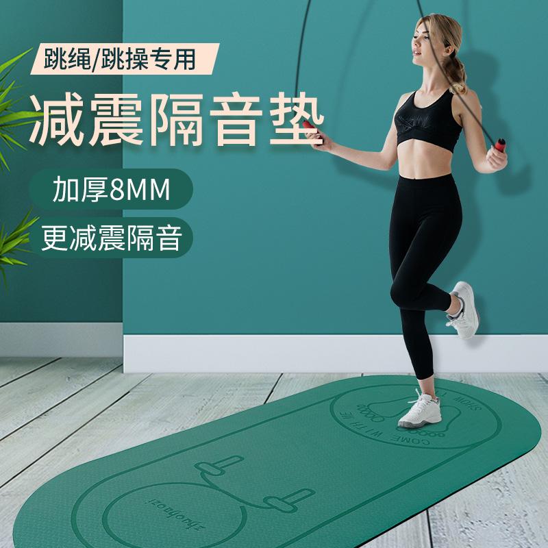 跳绳垫子隔音减震家用室内静音防滑健身运动专业加厚加长瑜伽地垫