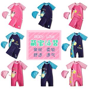 儿童泳衣分体女童男童中大童小童孩宝宝泳装泳裤可爱连体游泳衣
