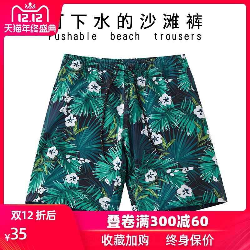 沙滩裤男四面弹可下水速干宽松加大码男士中短裤潮泰国度假大裤衩