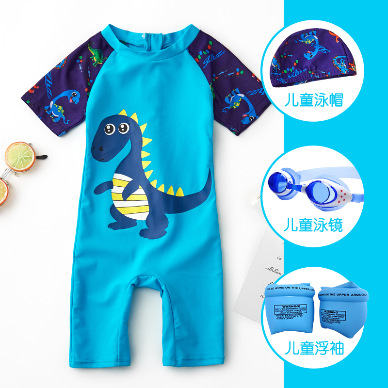 Children's Swimsuit Boys' one piece small, medium and large children's swimming suit baby baby sun protection diving suit swimming equipment