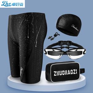 泳裤男五分速干防尴尬男士防水泳衣游泳装备仿鲨鱼皮泳帽泳镜套装