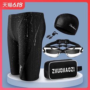 泳裤男五分速干游泳裤男士防水泳衣游泳装备仿鲨鱼皮泳帽泳镜套装