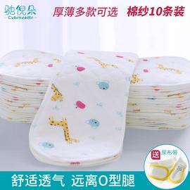 尿布純棉可洗新生嬰兒兒專用介子布紗布尿片寶寶尿戒子隔尿墊芥子圖片
