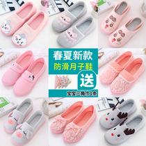 月子鞋夏季薄款产后包跟软底夏天透气89月份10孕妇拖鞋秋季7产妇6