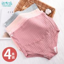 孕妇内裤纯棉孕中期晚期早期高腰托腹大码怀孕期内衣女初期短裤头