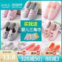 月子鞋夏季薄款产后包跟厚底夏天透气8月份10孕妇拖鞋春秋季产妇9