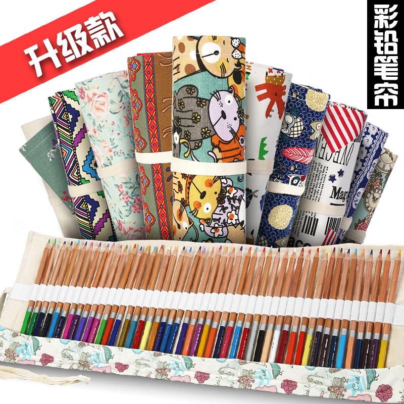 手工帆布卷笔袋36/48/72孔大容量笔帘男女生素描彩铅笔帘绘画专用