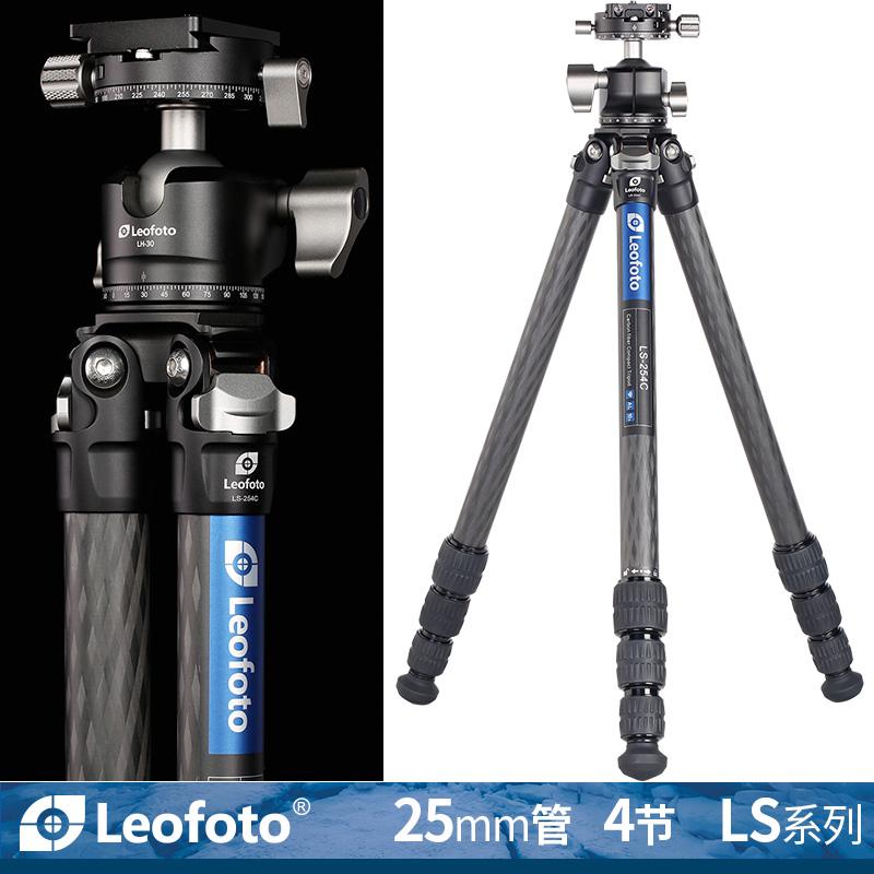 徕图/Leofoto LS-254C+LH-30R便携无中轴摄影摄像碳纤维三脚架