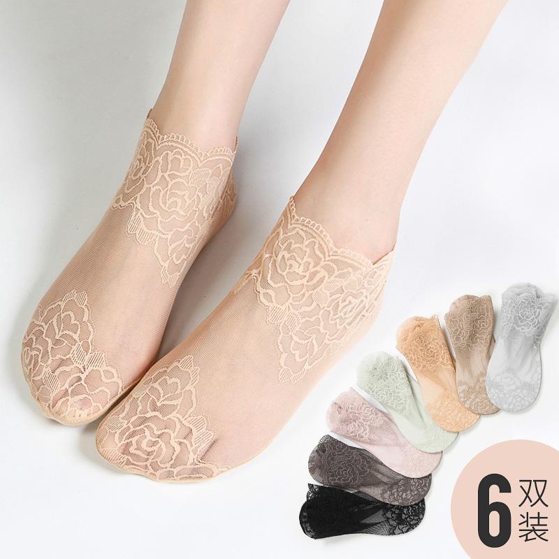 袜子女短袜浅口夏季薄款纯棉底春秋冬厚透明网纱日系花边蕾丝袜子
