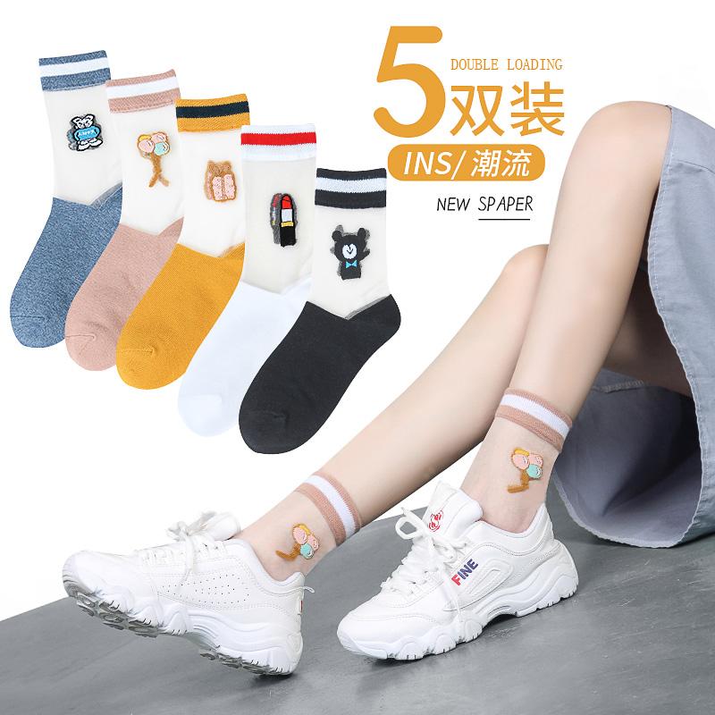 袜子女中筒袜夏季天薄款可爱日系透明春秋水晶玻璃丝袜网红ins潮