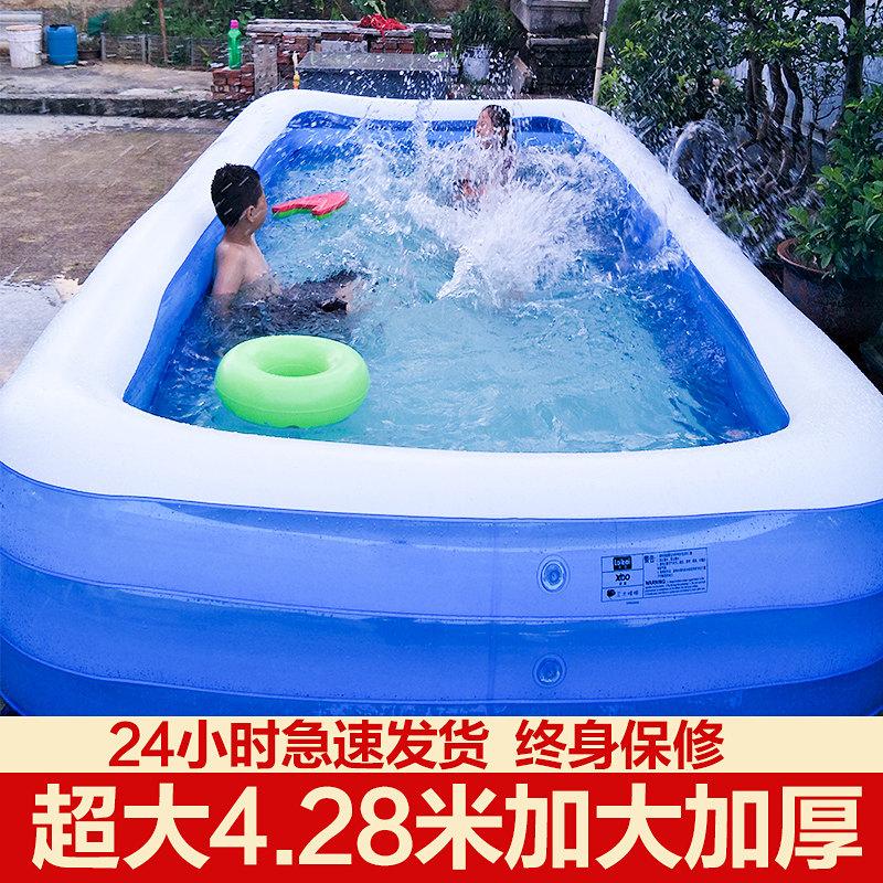 成人大人儿童充气游泳池家用家庭室内超大号大型加厚1.8米2.1米热销0件五折促销