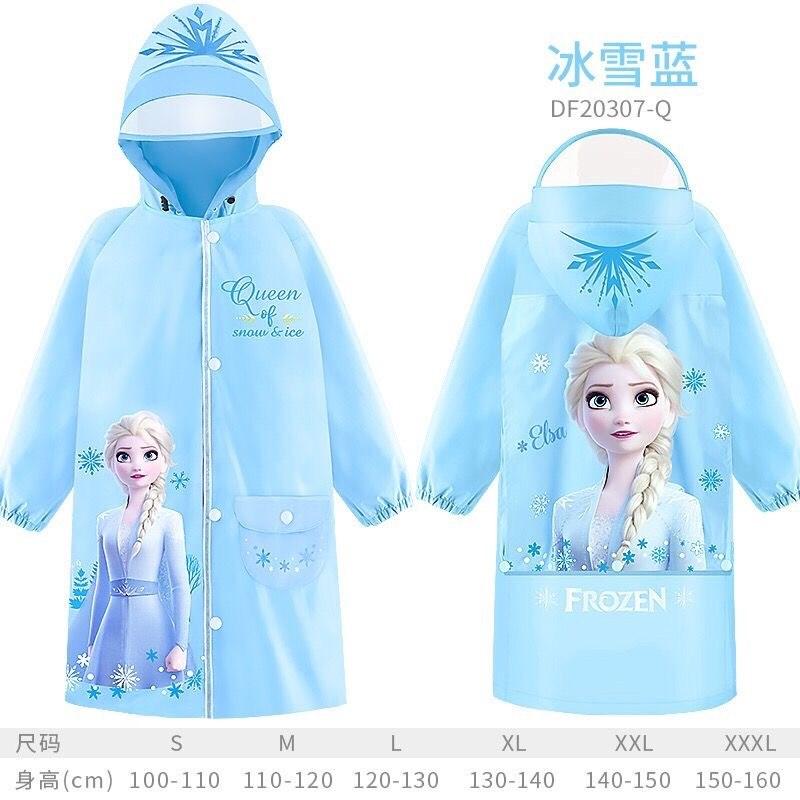 迪士尼新款冰雪奇缘儿童雨衣女童幼儿园宝宝书包位小孩学生雨披