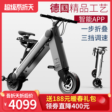 FTN folding electric bicycle men's and women's Mini battery motorcycle small lithium battery adult scooter