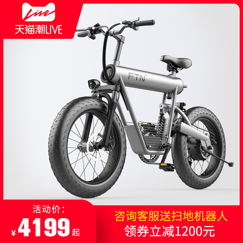 ftn锂电池越野助力代步电动自行车