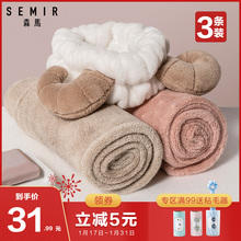 Three sunma dry hair hats super absorbent quick drying towel hair polisher, lovely bathing cap, head dry hair towel