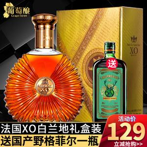 法国XO洋酒白兰地brandy酒40度 伯爵城堡婚宴烈酒700ml送礼盒套装