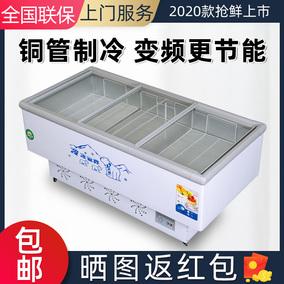 商用大容量岛柜卧式冷冻柜展示柜