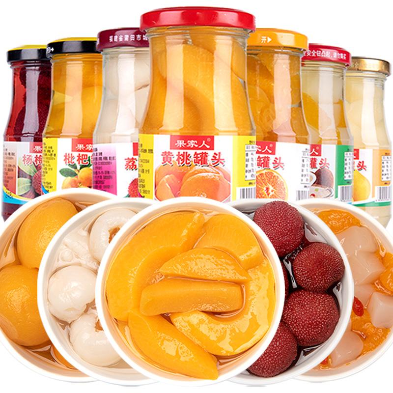 水果罐头混合装糖水黄桃罐头荔枝枇杷橘子什锦杨梅248g整箱玻璃瓶