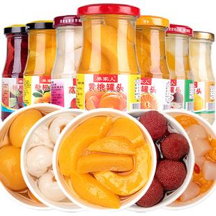 果家人水果罐头混合装糖水黄桃荔枝枇杷橘子杨梅梨248g整箱玻璃瓶