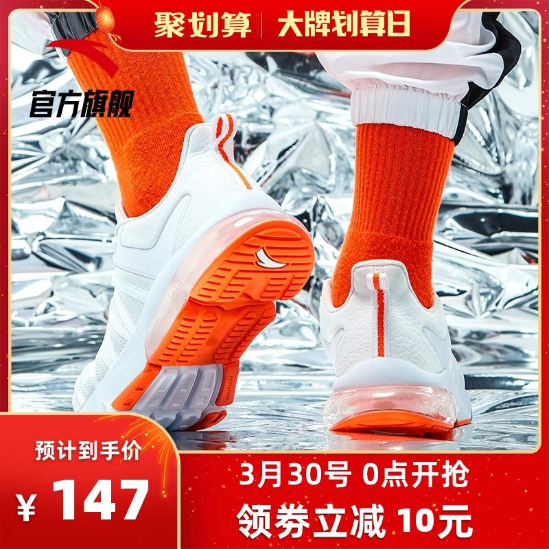 安踏官网旗舰店运动鞋男鞋 2020新款半掌气垫跑步鞋休闲跑鞋 正品