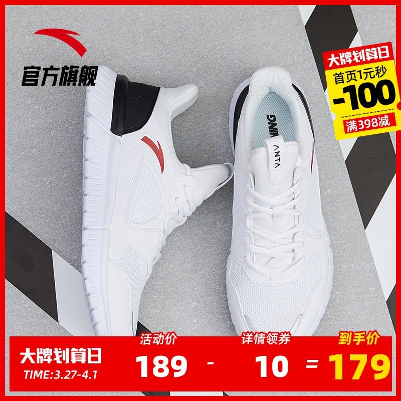 安踏男鞋旗舰店官网黑色运动鞋2020春季清仓男士鞋子学生跑步鞋