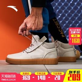 安踏高帮板鞋休闲鞋男鞋2020清仓官网旗舰潮流舒适运动鞋白色板鞋图片
