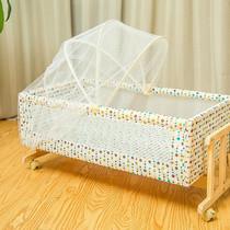嘉年华包邮婴儿床中床便携式初生宝宝床上床小尺寸迷你摇篮可放床