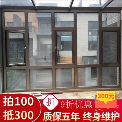 上海凤铝封阳台断桥铝窗户飘窗门窗定制平开推拉窗高端窄边阳光房