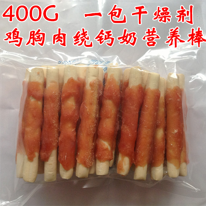 Factory direct selling chicken breast dry wrapped calcium milk nutrition bar net weight 340g dog bite pet food dog snacks