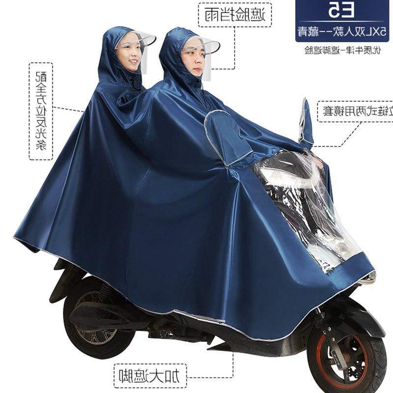 62.04元包邮天堂伞官网成人旗舰店单人防水雨衣