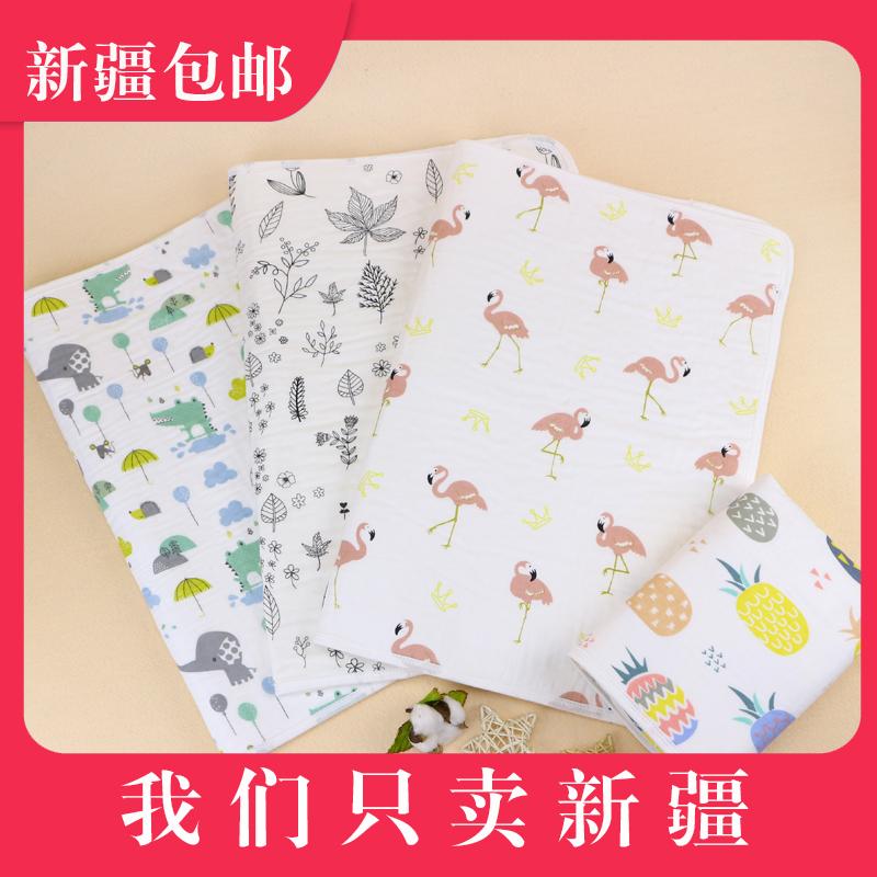 新疆母婴 婴儿宝宝隔尿垫纱布透气防水可洗纯棉宝宝新生儿童用品