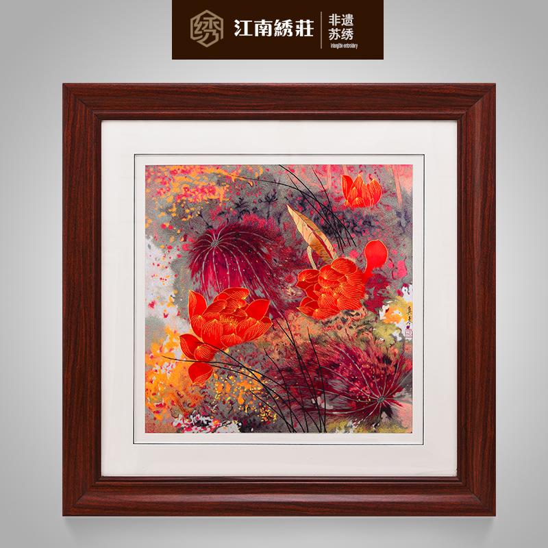 欧式装饰画沙发墙画客厅抽象油画餐厅壁画荷花挂画刺绣画苏绣成品
