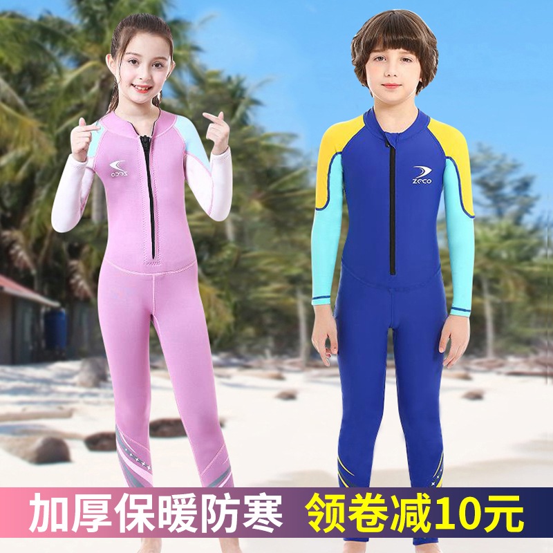 Childrens swimsuit girls boys middle school children childrens warm and cold proof one-piece long sleeve trousers swimming suit