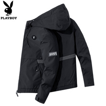 Playboy men's coat new hooded trend in autumn and winter 2019 men's wear Korean loose casual jacket men's fashion