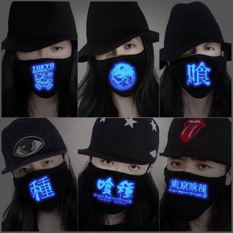 夜光动漫cos喰食男女口罩研口罩面罩骑种东京行金木鬼尸口罩口罩