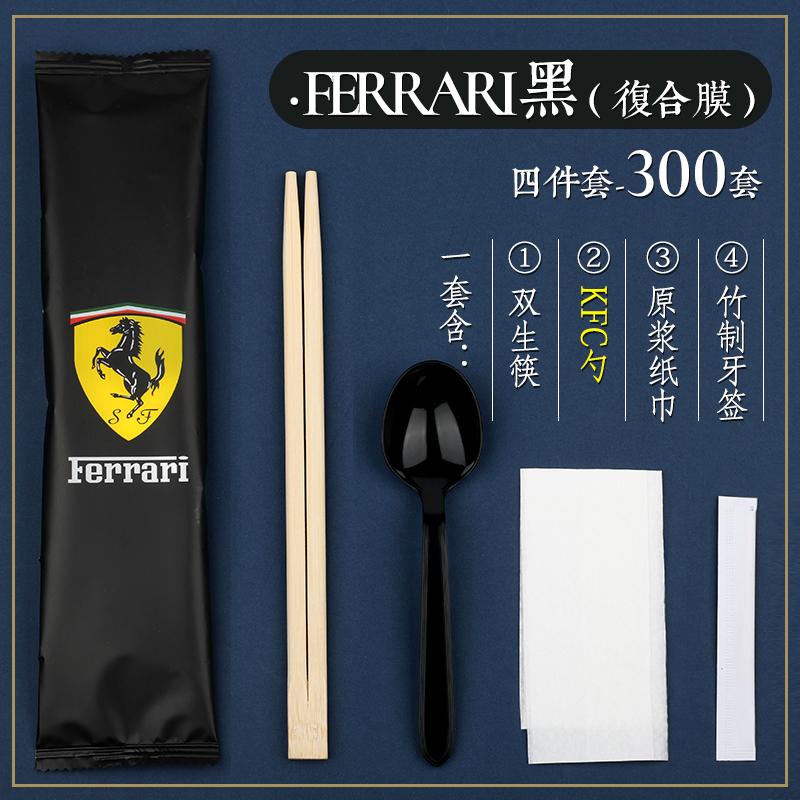 一次性筷子餐具四件套外卖快餐四合一套装4S车标定制纸巾勺子牙签