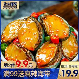 参腾香辣鲍鱼200g即食小海鲜熟食即食罐装罐头非鲜活麻辣罐装网红图片