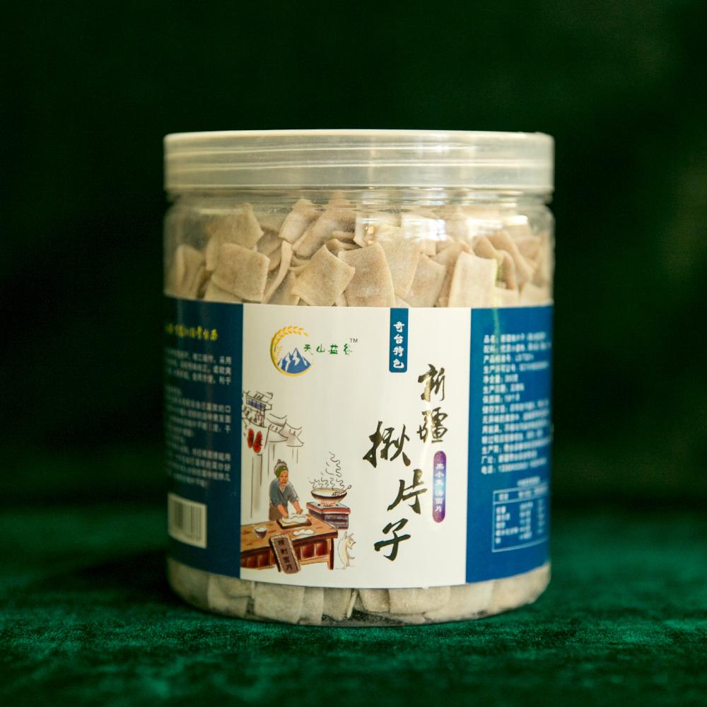 新疆黑小麦揪片子杂粮粗粮方便面片孕妇月子儿童健康汤饭新品