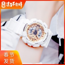 Kafanshi electronic watch, Yang Zi, the same watch, female and male, InStyle junior high school student, Korean sports net, red tide Watch