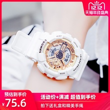 Kafanshi electronic watch Yang Zi same watch female insfeng junior middle school student Korean version sports simple net red watch