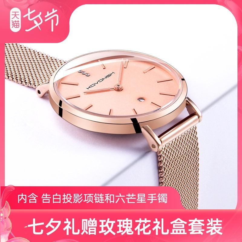 卡凡诗官方正品手表女dw同款简约气质女款名牌防水石英女士手表