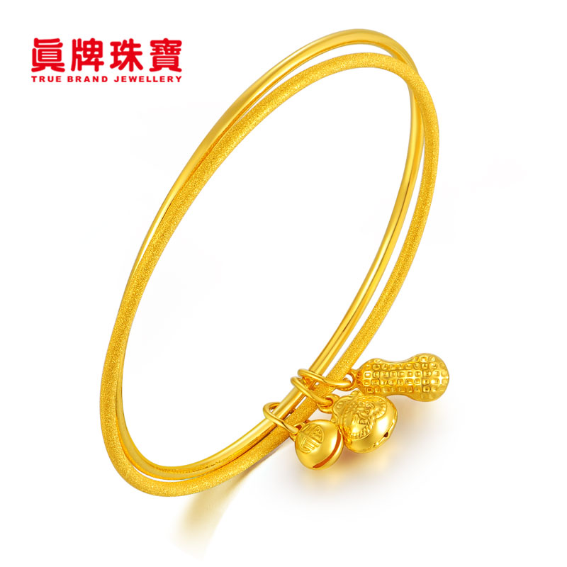 Genuine jewelry 999 gold Sansheng III peanut bell blessing bag double ring solid bracelet gec8840