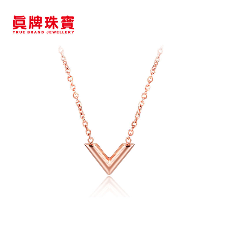 Real brand jewelry Gold 18k color gold au750 letter V series modern Pendant Necklace Fashion Necklace kec883