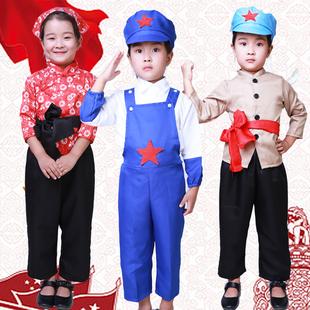 军民大生产儿童农民演出服装工人村姑小红军装八路军表演服成人男