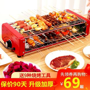 双层电烧烤炉家用烧烤炉烧烤神器无烟室内烤串机烤肉炉羊肉串烤架