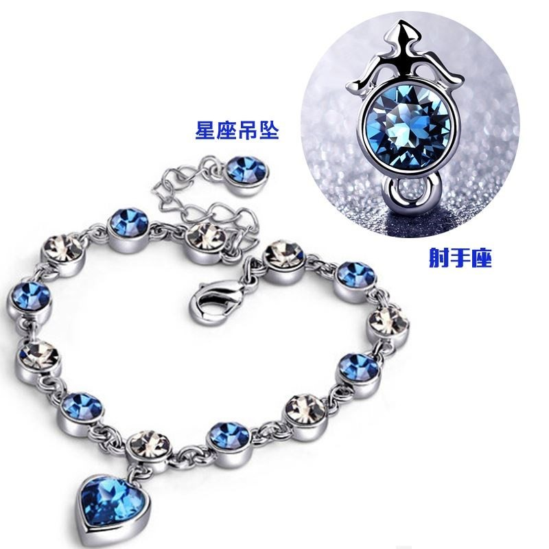 12 Aquarius Bracelet girl crystal lucky Scorpio Sagittarius lion 12th birthday gift student sweet package