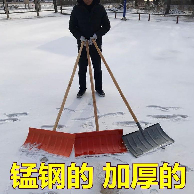 刮雪铲雪神器清雪铲手推雪铲推雪板长柄板子不卷刃家用工业房屋