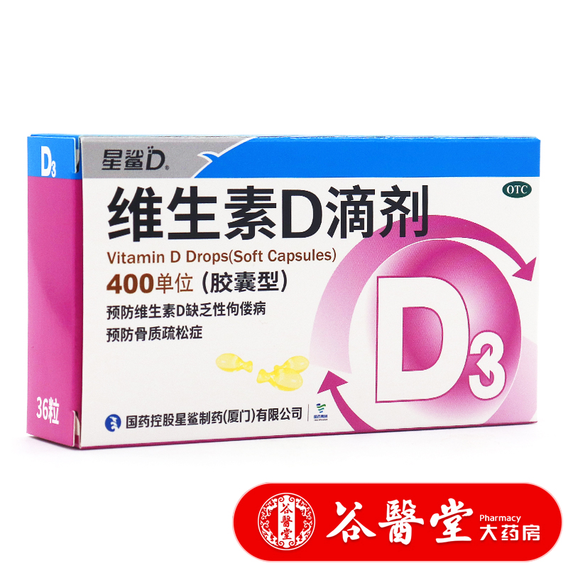 Vitamin D400 supplement for prevention of osteoporosis in 36 infants